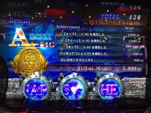 2015-11-05-07 金扉バタフライビートAランク