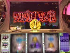 2015-11-19-32 赤プル