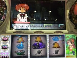 2015-11-06-12 穢れ大