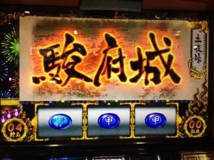 2015-11-08-05 駿府城