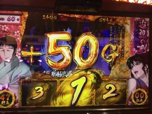 2015-11-15-05 なぜか+50G