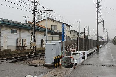 1280px-Shinjyotanakaeki.jpg