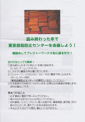SCN_0019.jpg