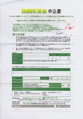 SCN_0020.jpg