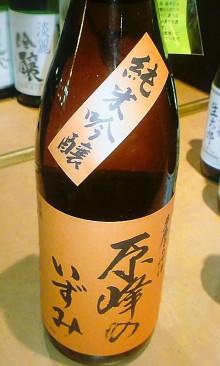 お酒は世界を幸せにする! 続ほやほや、焼酎アドバイザーのつぶやき