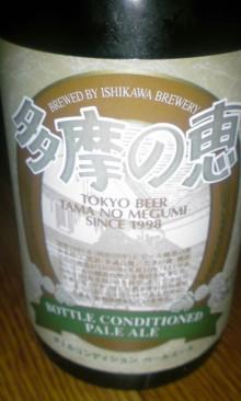 お酒は世界を幸せにする! 続ほやほや、焼酎アドバイザーのつぶやき -100212_2349~01.jpg