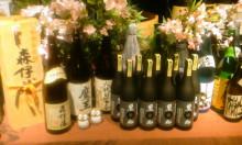 お酒は世界を幸せにする! 続ほやほや、焼酎アドバイザーのつぶやき ・・・そう言えば利き酒師でもあるw-100306_0234~010001.jpg