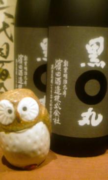 お酒は世界を幸せにする! 続ほやほや、焼酎アドバイザーのつぶやき ・・・そう言えば利き酒師でもあるw-100306_0235~01.jpg