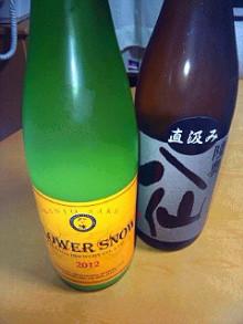 お酒は幸せのスパイス! 続ほやほや、焼酎アドバイザーのつぶやき ・・・そう言えば利き酒師でもあるw-120215_213115.jpg