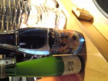 お酒は幸せのスパイス! 続ほやほや、焼酎アドバイザーのつぶやき ・・・そう言えば利き酒師でもあるw-KIMG0105.JPG