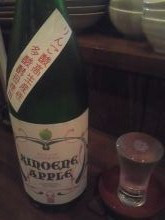 お酒は幸せのスパイス! 続ほやほや、焼酎アドバイザーのつぶやき ・・・そう言えば利き酒師でもあるw