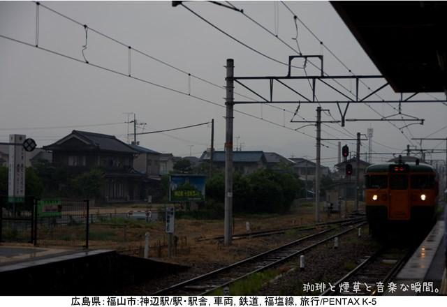 s-15-09.jpg