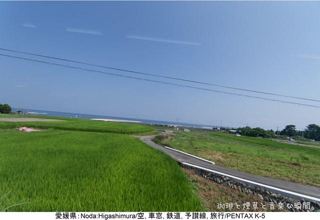 s-16-09.jpg