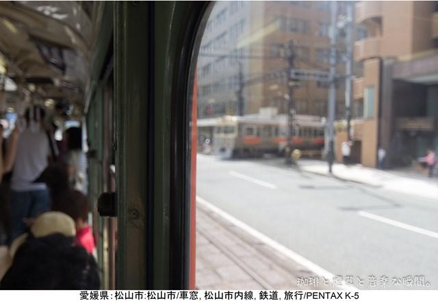 s-17-12.jpg