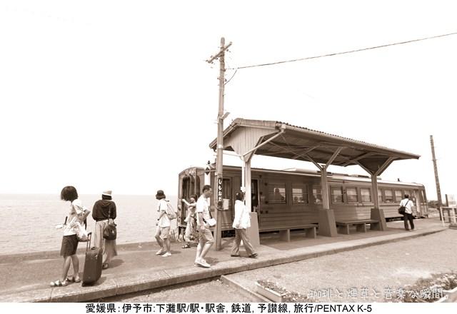 s-17-19.jpg