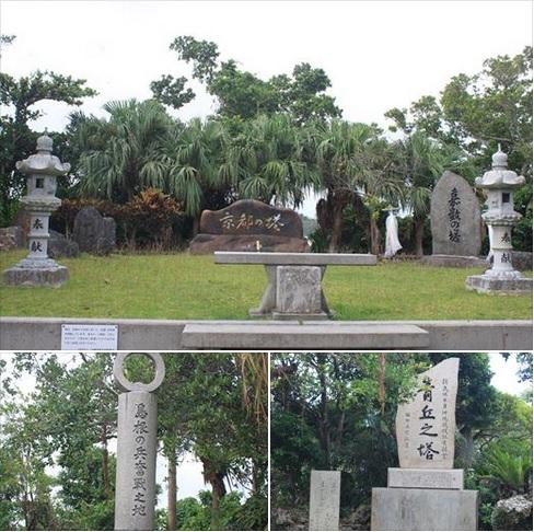 嘉数の慰霊碑