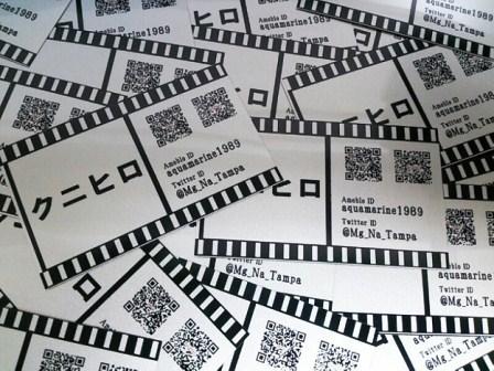 クニヒロ Ρhotographic Яecording-名刺
