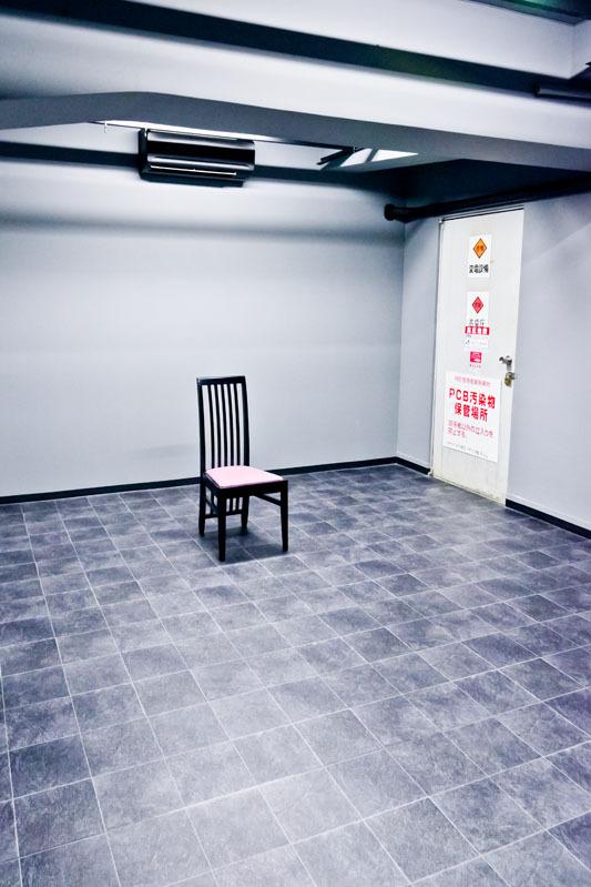 クニヒロ Ρhotographic Яecording-Booty Tokyo Studio