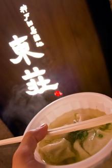 クニヒロ Ρhotographic Яecording-神戸ルミナリエ 2013 イルミネーション