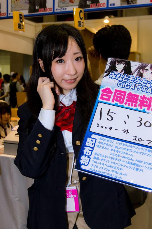速報 夏コミケ 2014 C86 一日目 コスプレ