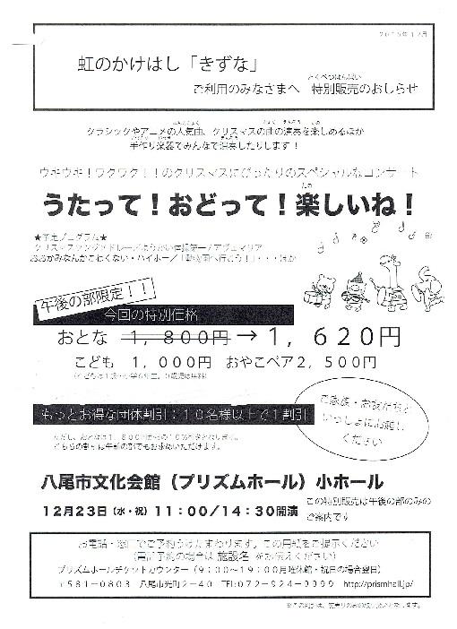 ourizumuura-2.jpg