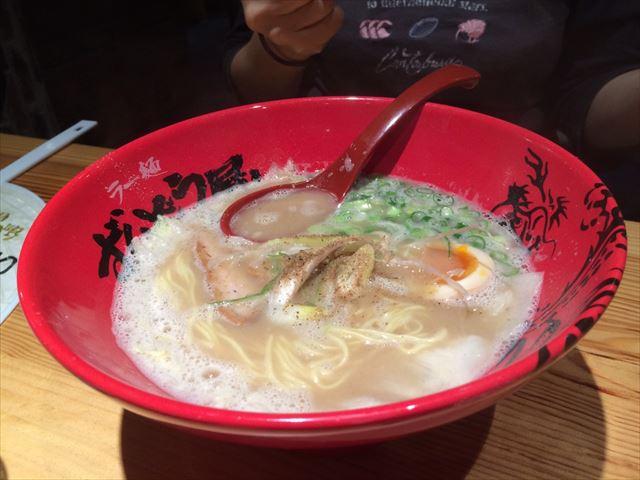 和風らー麺