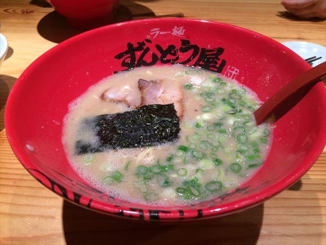 元味らー麺