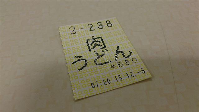 肉うどん ¥580也