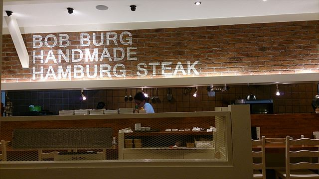 Bob Burg ^^