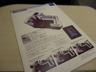 DSC03830_convert_20151029144546.jpg