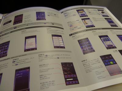 DSC03833_convert_20151029144625.jpg