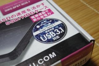 IMGP2897.jpg