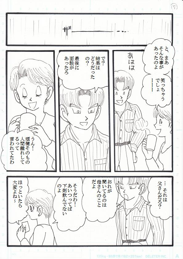 amewayasasiku5.jpg