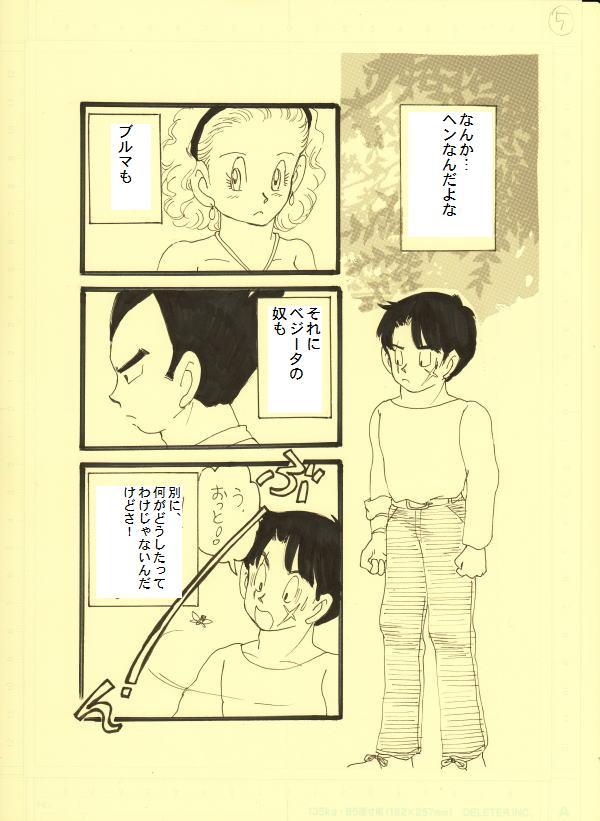 hanato5.jpg