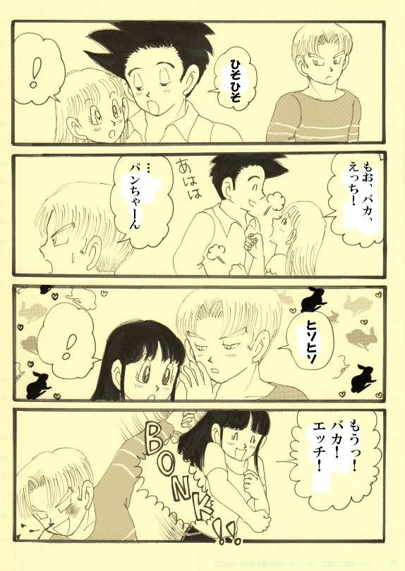 kanojyonobaai.jpg