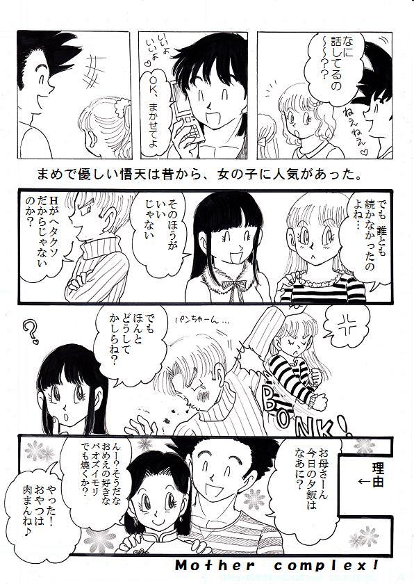 karenorisouwa.jpg