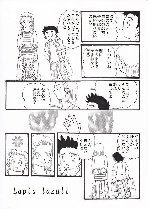 kimitatinonawakiminonawa.jpg