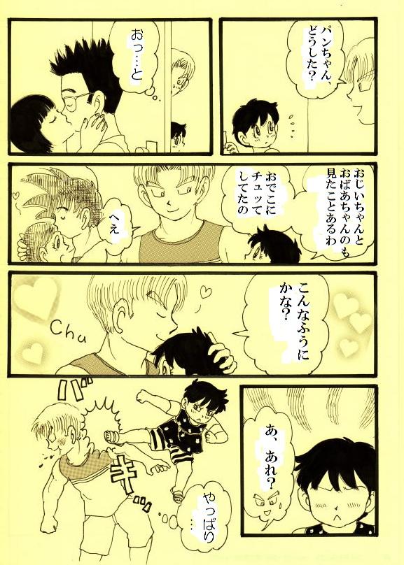 kimiwatooshy.jpg