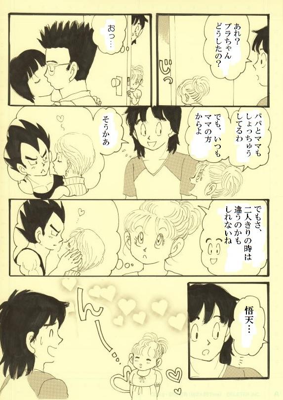 kisssuruhitobito.jpg