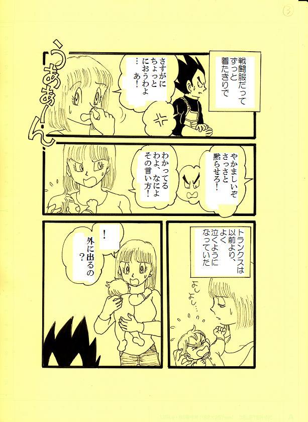 nakimusi3.jpg
