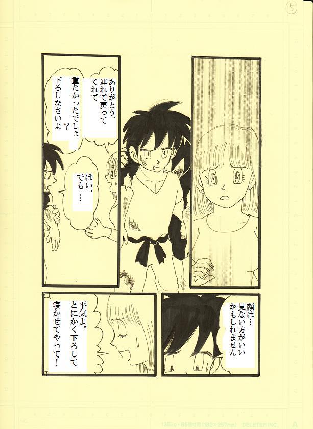 nakimusi5.jpg