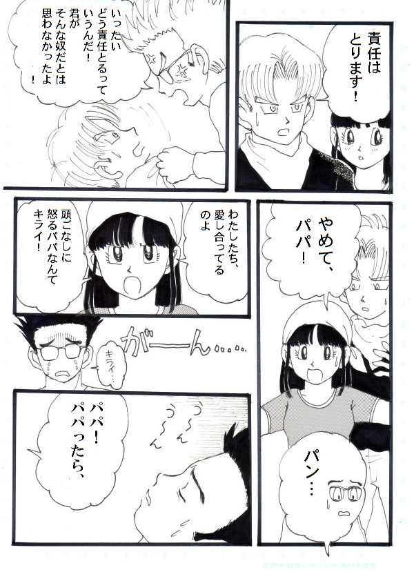 okusamawajyussai2.jpg