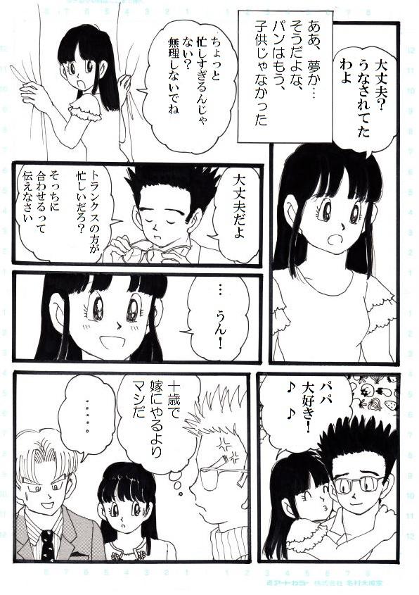 okusamawajyussai3.jpg