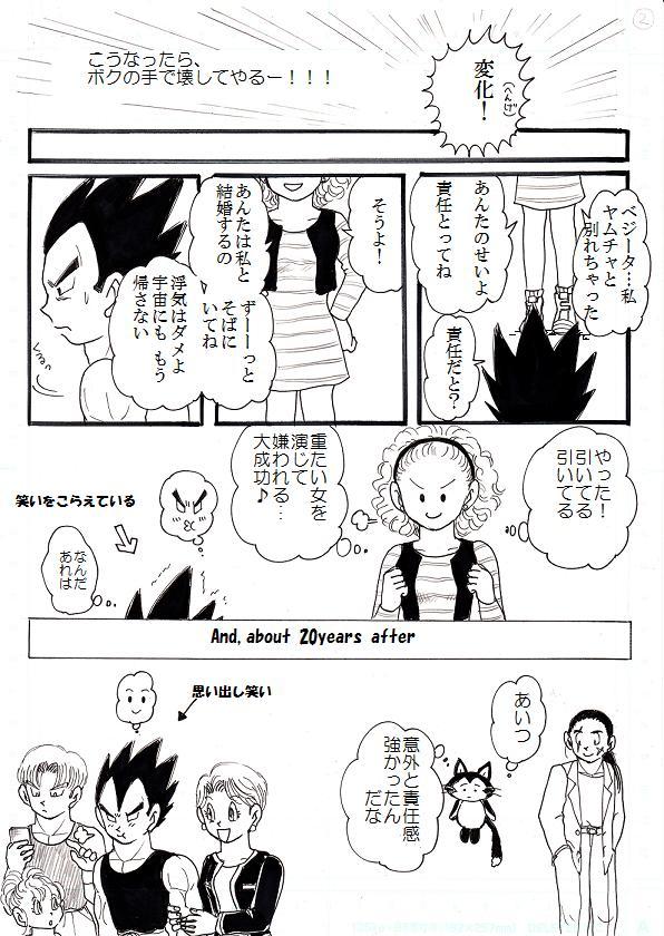 tiisanafukusyuu2.jpg