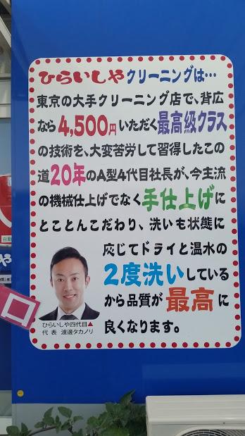 20151015_170557.jpg