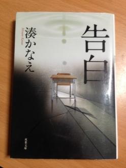 150907book.jpg