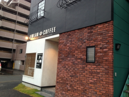 151108coffee.jpg