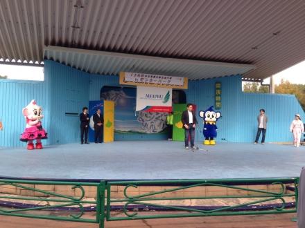 151121monkeypark (3)