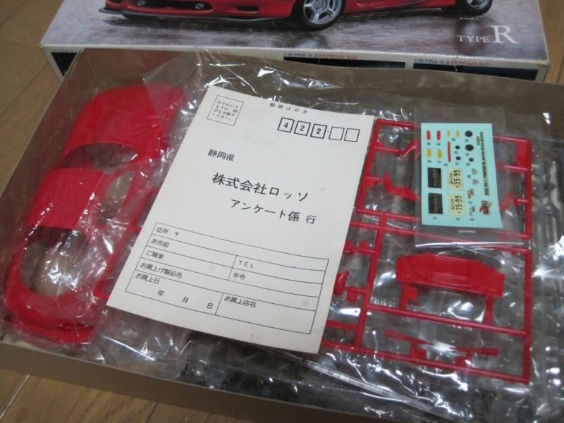 ロッソ RX-7