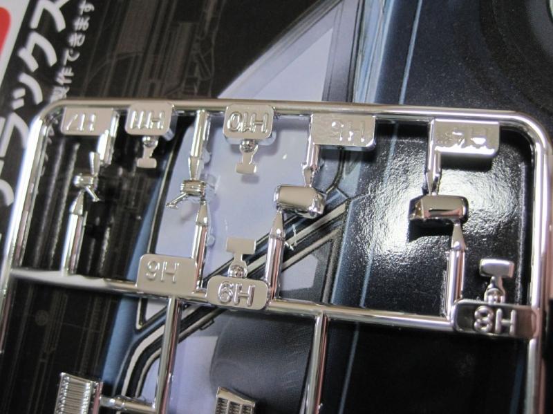 トミーテック MSS Y30 セドリック グロリアワゴン